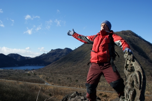 Me on Surusu Iwa with Harunafuji and Lake Haruna behind